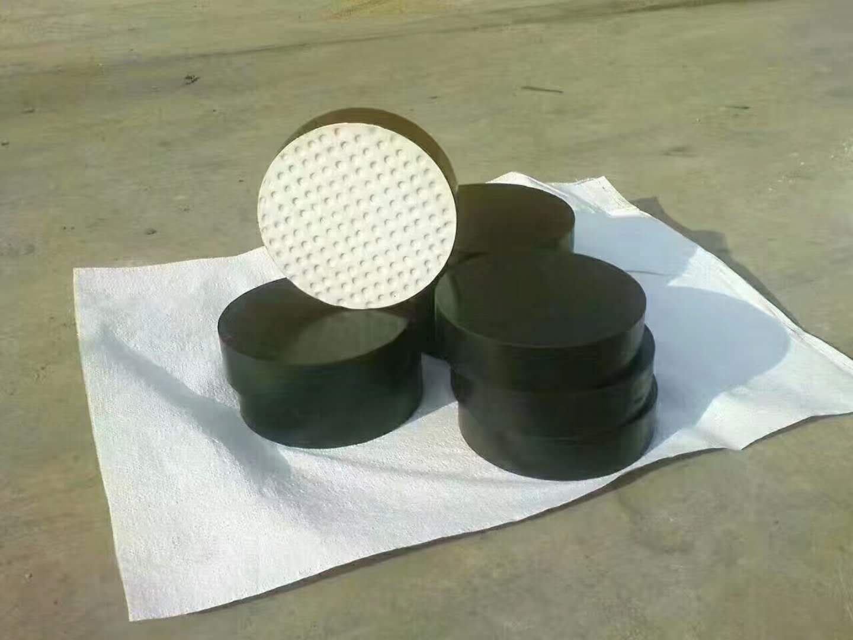 d175圆形板式阻尼橡胶支座